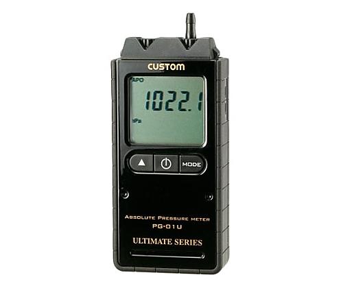 デジタル絶対圧計 PG-01U