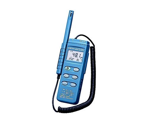 デジタル温湿度計 CTH-1100