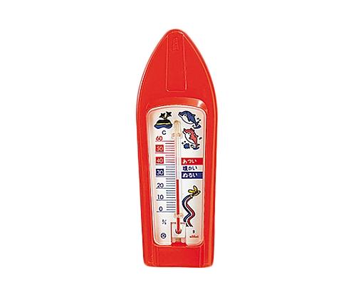 お風呂用温度計 舟型赤色