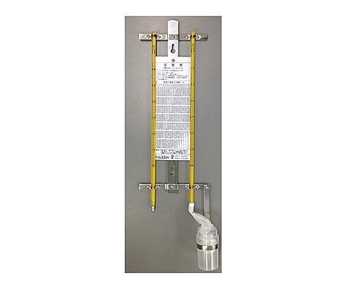 オーガスト乾湿計 検定なし 1/2 JC-5070
