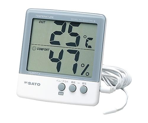 デジタル温湿度計PC-5000TRH-Ⅱ