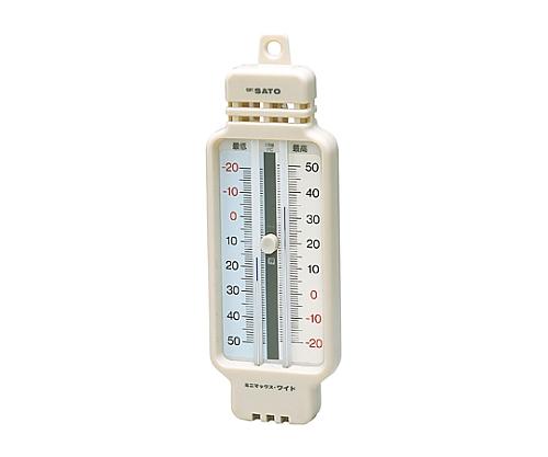 最高・最低温度計 ミニマックス・ワイド