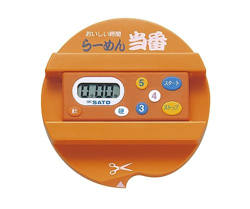 らーめん当番(カウントダウンタイマー) SK-RM10