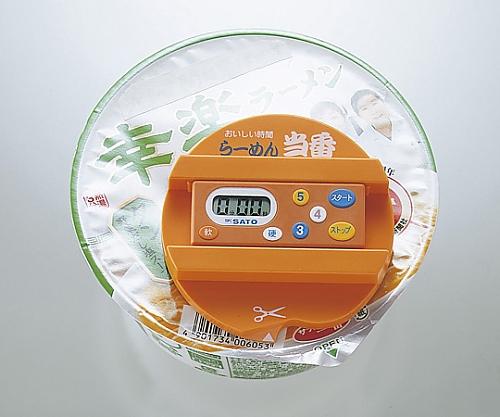 [取扱停止]らーめん当番(カウントダウンタイマー) SK-RM10