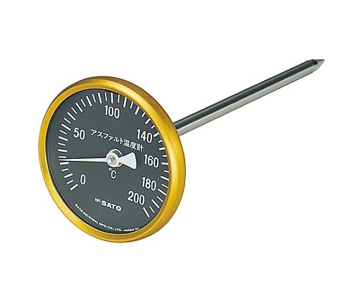 アスファルト用温度計 小型
