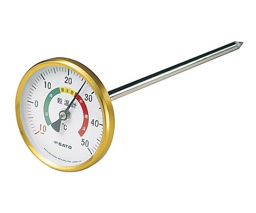 バイメタル式温度計 穀温計