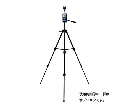 Heatstroke Wet Bulb Globe Temperature Meter SK-150GT