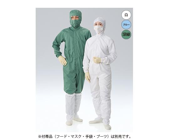 防塵ツナギ服 FD173C