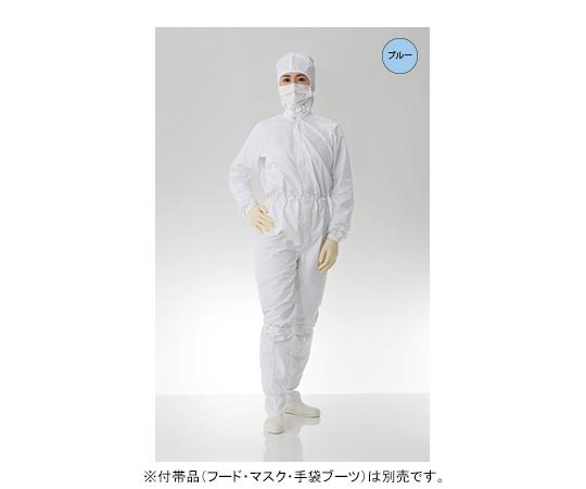 防塵ツナギ服 青 FP182C-02