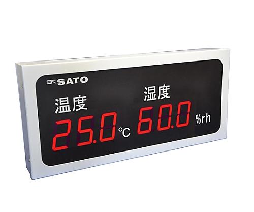 温湿度表示器 SK-M460-TRH