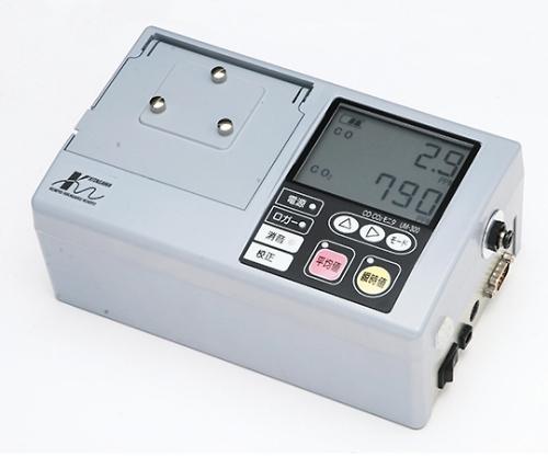 CO・CO2モニタ UM-300 <試験成績書付>