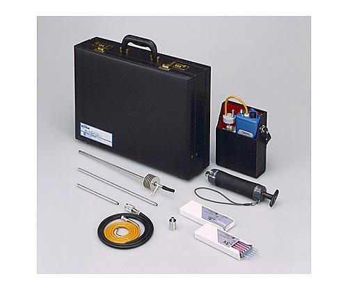 煙道排ガス測定セット