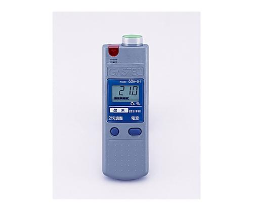 携帯形酸素濃度指示警報計 GOA-6H 照明機能付