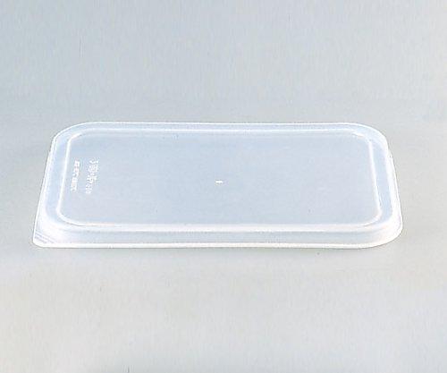 18-8 深型組バット 0号用 樹脂蓋