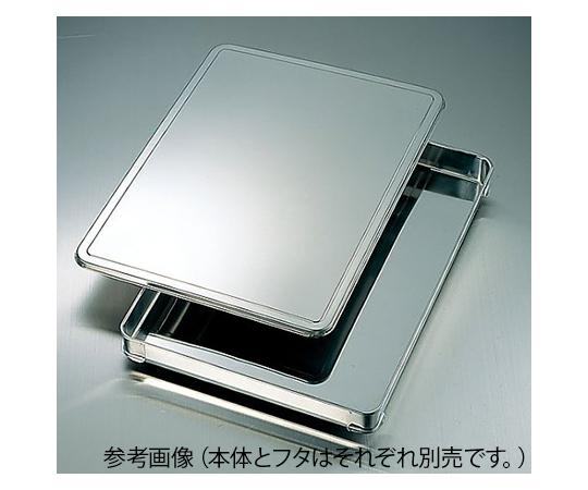 18-8 餃子バット L型