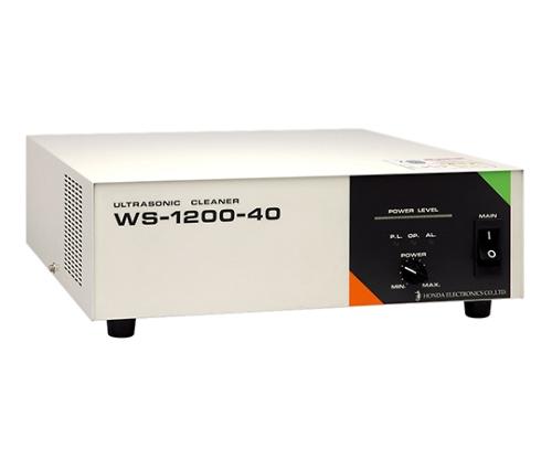 超音波洗浄機セパレート型 WS-600-40