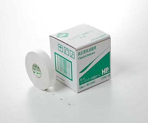 ハンドラベラ用滅菌ラベル HL-AC