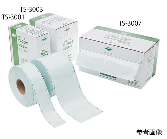 AC/EOガス両用ロールタイプ滅菌バッグ
