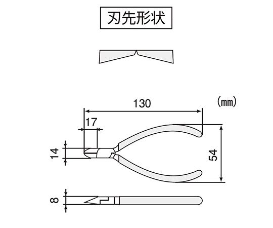 プラスチックニッパー NP-03