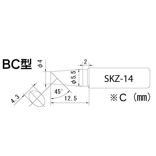 [取扱停止]鉛フリーハンダ対応 ステーション半田コテ SKZ-01・03専用 コテ先 SKZ-14