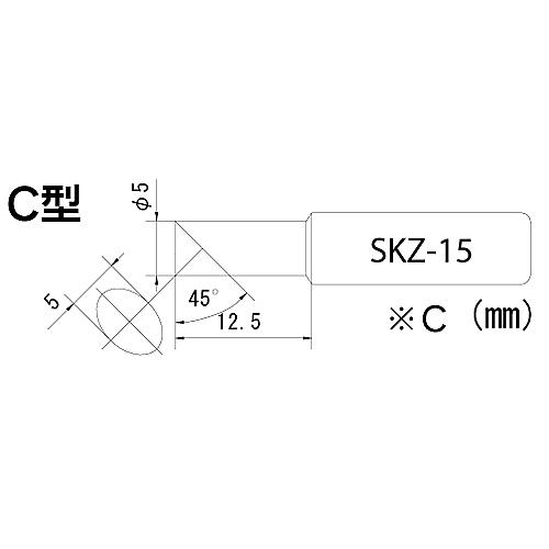 [取扱停止]鉛フリーハンダ対応 ステーション半田コテ SKZ-01・03専用 コテ先 SKZ-15