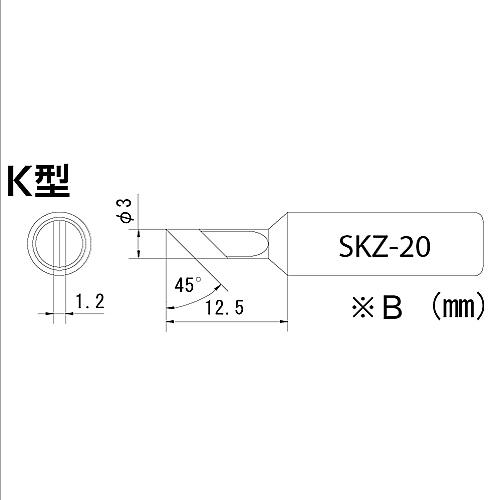 [取扱停止]鉛フリーハンダ対応 ステーション半田コテ SKZ-01・03専用 コテ先 SKZ-20