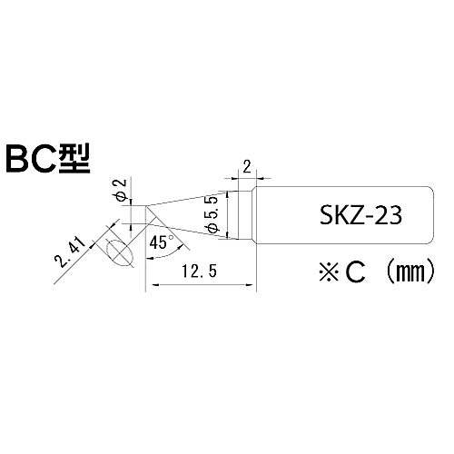 [取扱停止]鉛フリーハンダ対応 ステーション半田コテ SKZ-01・03専用 コテ先 SKZ-23