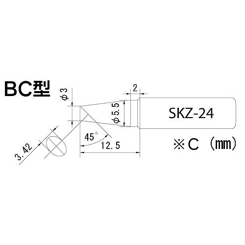 [取扱停止]鉛フリーハンダ対応 ステーション半田コテ SKZ-01・03専用 コテ先 SKZ-24