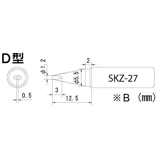 [取扱停止]鉛フリーハンダ対応 ステーション半田コテ SKZ-01・03専用 コテ先 SKZ-27