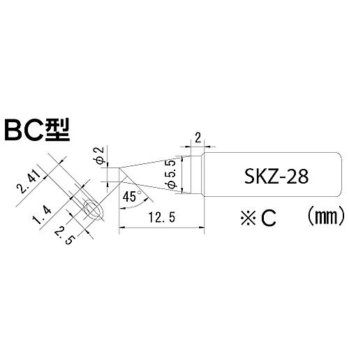 [取扱停止]鉛フリーハンダ対応 ステーション半田コテ SKZ-01・03専用 コテ先 SKZ-28