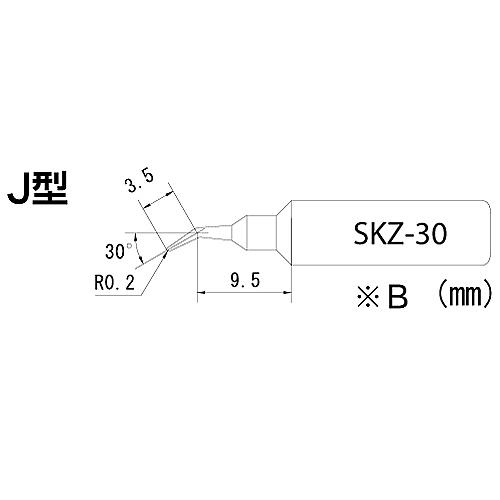 [取扱停止]鉛フリーハンダ対応 ステーション半田コテ SKZ-01・03専用 コテ先 SKZ-30