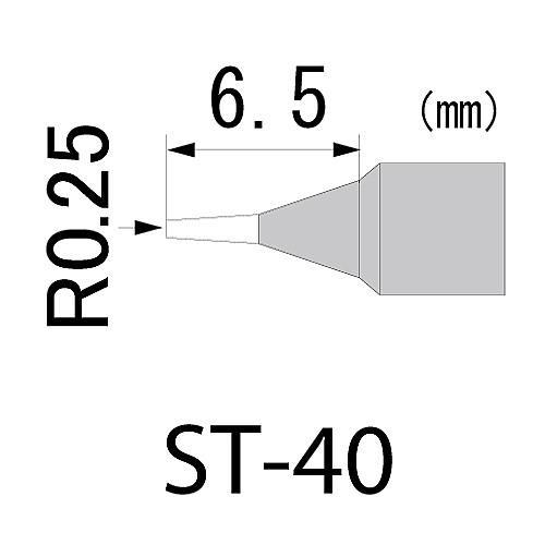 [取扱停止]充電流コテのすけ SKB-01用 ハイパワーチップ ST-40