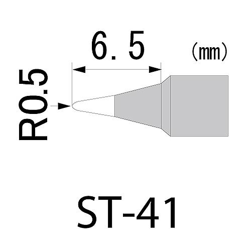 [取扱停止]充電流コテのすけ SKB-01用 ハイパワーチップ ST-41