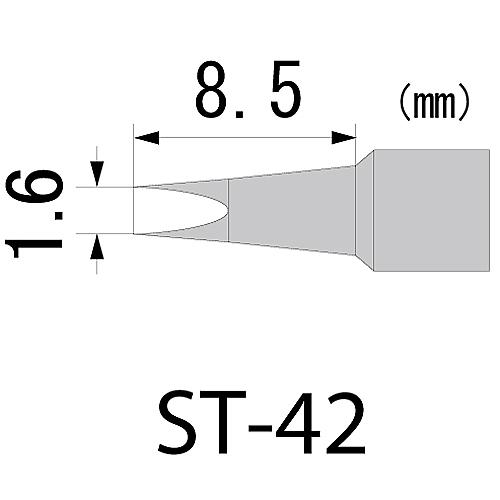 [取扱停止]充電流コテのすけ SKB-01用 ハイパワーチップ ST-42