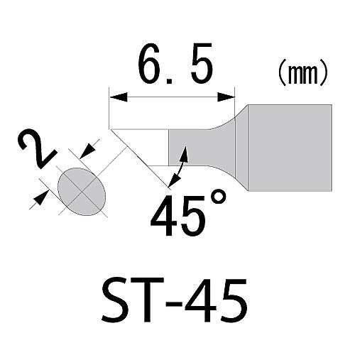 [取扱停止]充電流コテのすけ SKB-01用 ハイパワーチップ ST-45