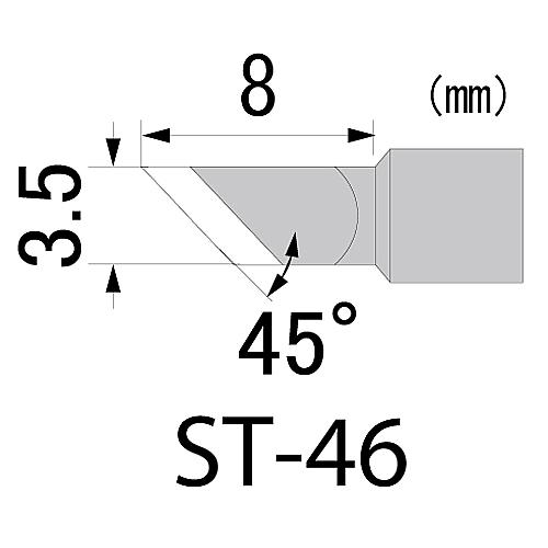 [取扱停止]充電流コテのすけ SKB-01用 ホットナイフ ST-46