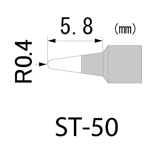[取扱停止]充電流コテのすけ SKB-01用 マイクロチップ ST-50