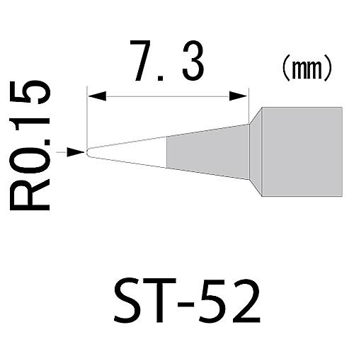 [取扱停止]充電流コテのすけ SKB-01用 マイクロチップ ST-52