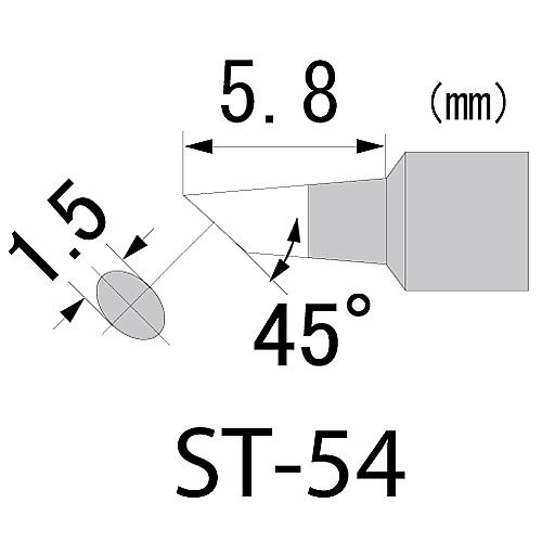 [取扱停止]充電流コテのすけ SKB-01用 マイクロチップ ST-54