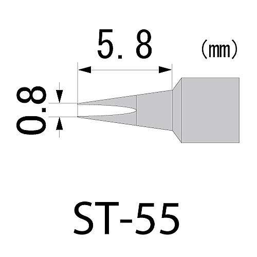 [取扱停止]充電流コテのすけ SKB-01用 マイクロチップ ST-55