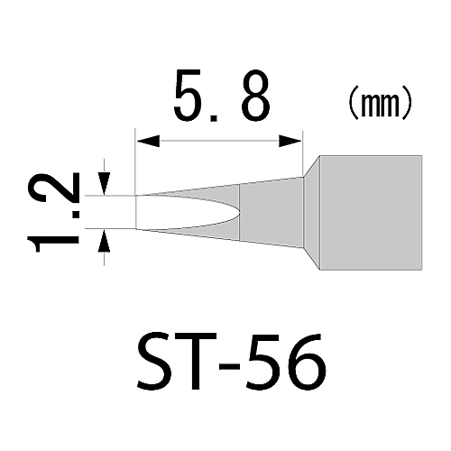 [取扱停止]充電流コテのすけ SKB-01用 マイクロチップ ST-56