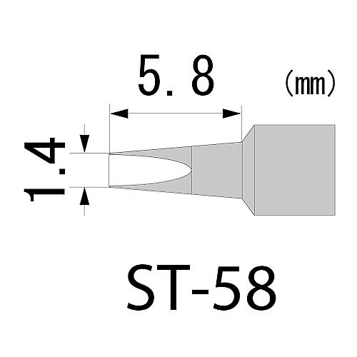 [取扱停止]充電流コテのすけ SKB-01用 マイクロチップ ST-58