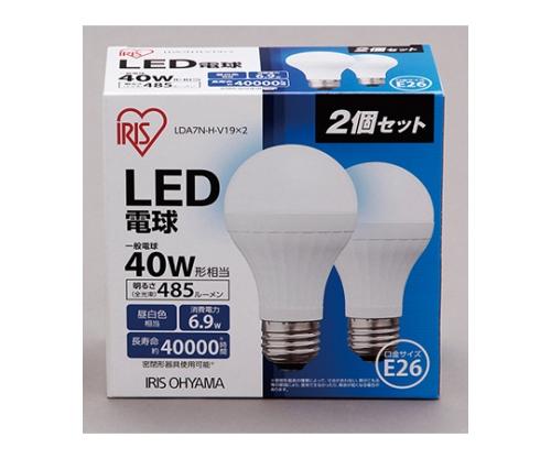 [取扱停止]◎LED電球2個セット 電球色 485lm LDA7L-H-V19×2 561082/LDA7L-H-V19×2