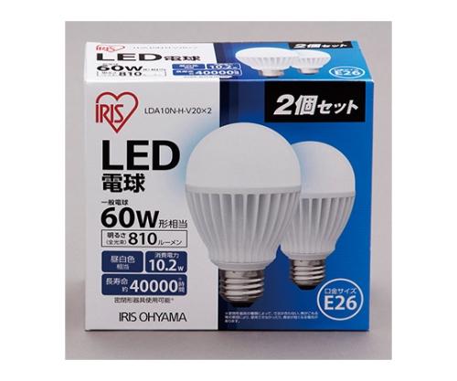 [取扱停止]◎LED電球2個セット 電球色 810lm LDA10L-H-V20×2 561084/LDA10L-H-V20×2