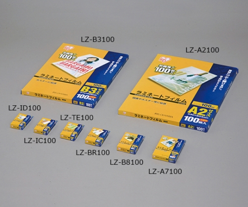 [取扱停止]ラミネートフィルム ブロマイドサイズ 100枚入100μ LZ-BR100 539597/LZ-BR100