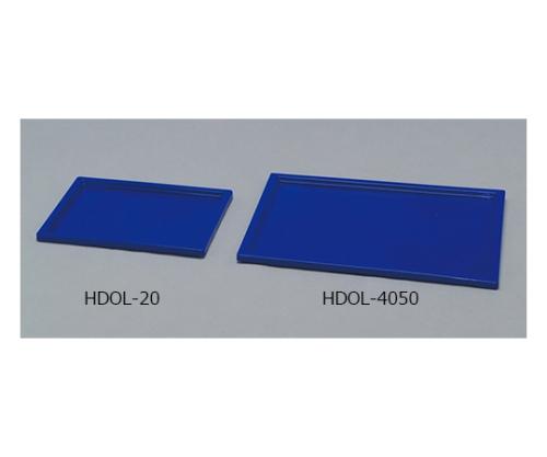 ハード折りたたみコンテナフタ HDOL-4050