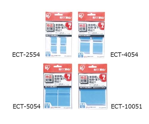 転倒防止粘着マット ECT-4054 ブルー 4枚入 527217/ECT-4054