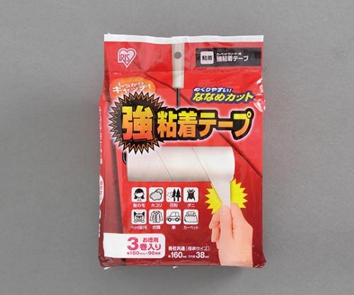 カーペットクリーナー用強粘着テープ3巻入り DKC-K3P