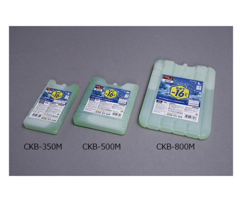 [Discontinued]Refrigerant Hard CKB-350M and others