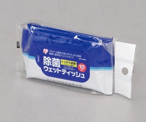 [取扱停止]除菌ハンディウェット10枚×3 WTY-JH310 531489/WTY-JH310